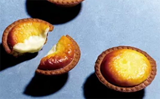 Bake Cheese Tart (Coming in May) at Westfield San Francisco Centre in Union Square, San Francisco