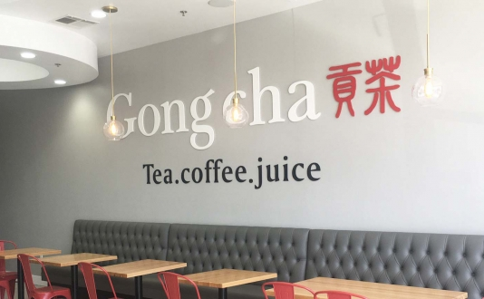 Gong Cha - Union Square on O'Farrell in San Francisco