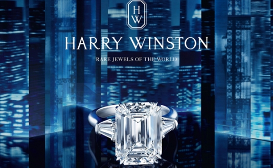 Harry Winston in Union Square, San Francisco