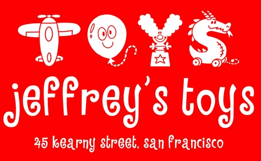 Jeffrey's Toys at Union Square, San Francisco.