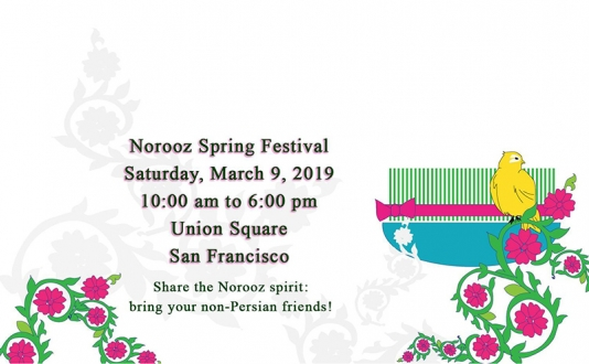 Norooz Spring Festival - A Persian New Year in Union Square Park in San Francisco