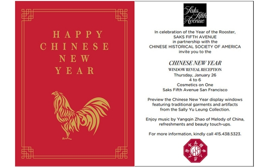 Chinese New Year Window Reveal Reception at Saks Fifth Avenue in Union Square, San Francisco