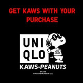 Get KAWS with Your Purchase at UNIQLO in Union Square, San Francisco